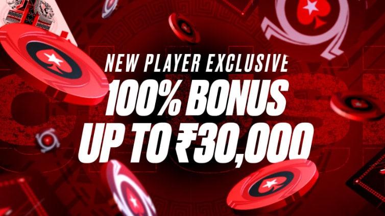 100% First Deposit Bonus