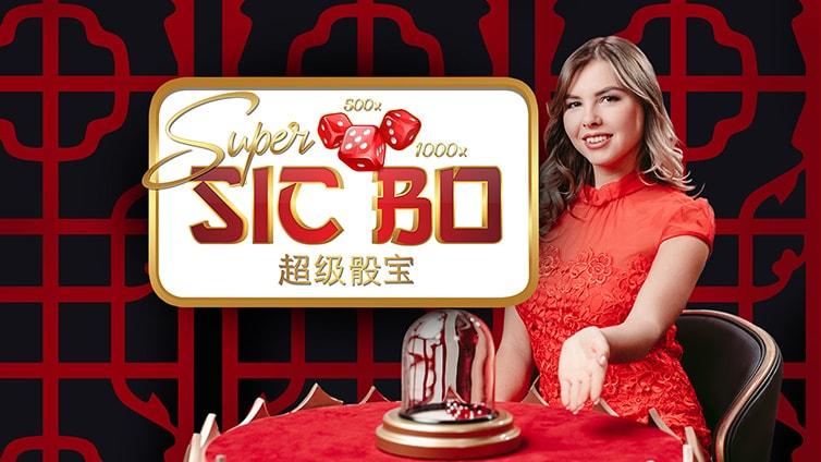 Живая игра Super Sic Bo